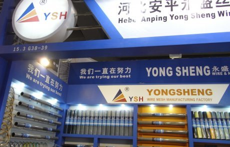YSH Canton fair exhibition 02